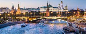 moskva battur panorama 300x118 - Moskva